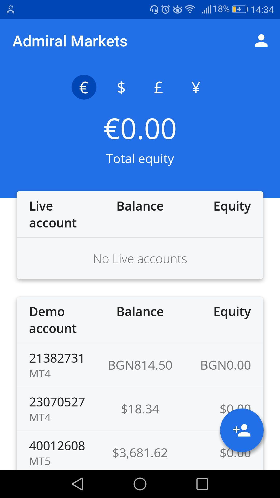 мобилно приложение за управление на търговска сметка