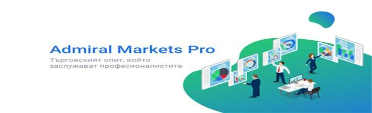 Admira Markets Pro