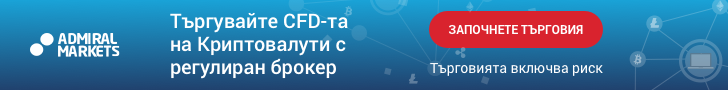 Търгувай криптовалути