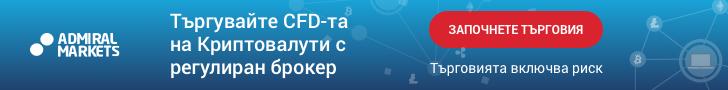 търгувайте CFD-та на криптовалути