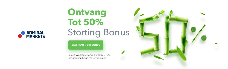 Grow Stronger Bonus Campagne