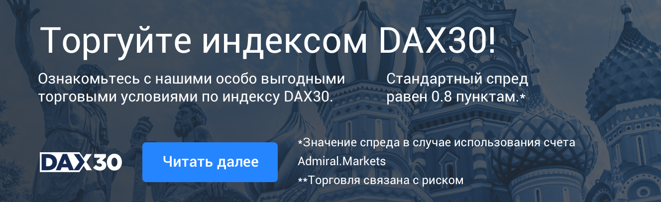 National Instruments-Russia-DAX30-1440x440.png