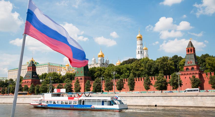 руска рубла лев