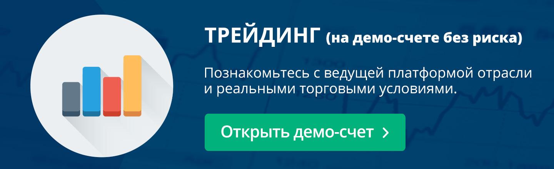 Трейдеров, forex трейдинг от адмирал маркетс скачать советника для форекс alladdinfx