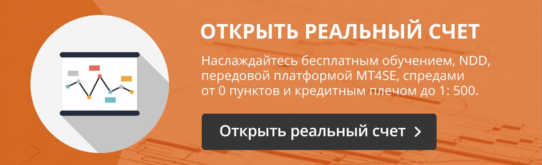 Форекс торговля ценными бумагами в москве обучение на форекс