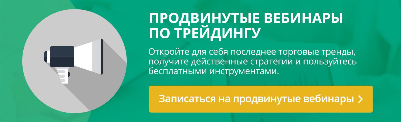 Форекс работает круглосуточно список маркет-мейкеров россии форекс