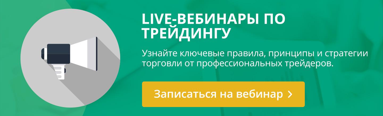 Как быть дисциплинированным на форексе cl4url=www.profi-forex.org/novosti-rossii/entry1008257598.html<lang=ru<lr=10369