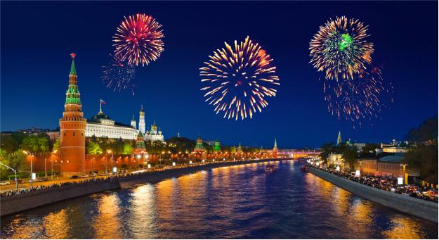 Russischefeestdag