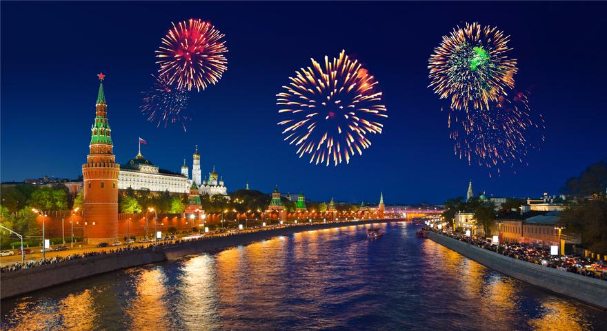 Sărbătoare națională în Rusia