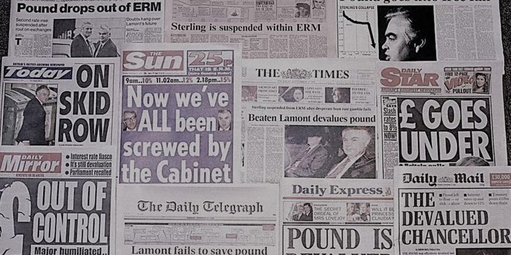 หนังสือพิมพ์รายงานข่าวเศรษฐกิจและสังคมอังกฤษ