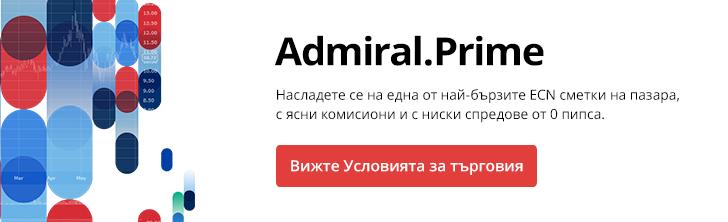 Търгувайте при спредове от 0 пипса с Admira.Prime