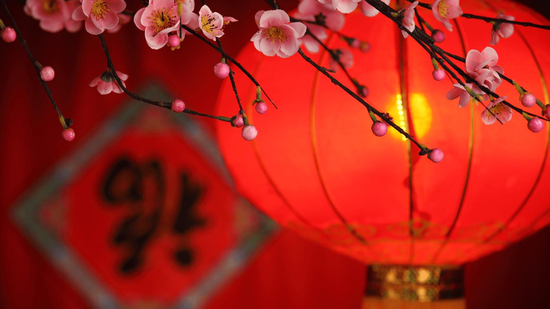 hiina uusaastapüha 2019