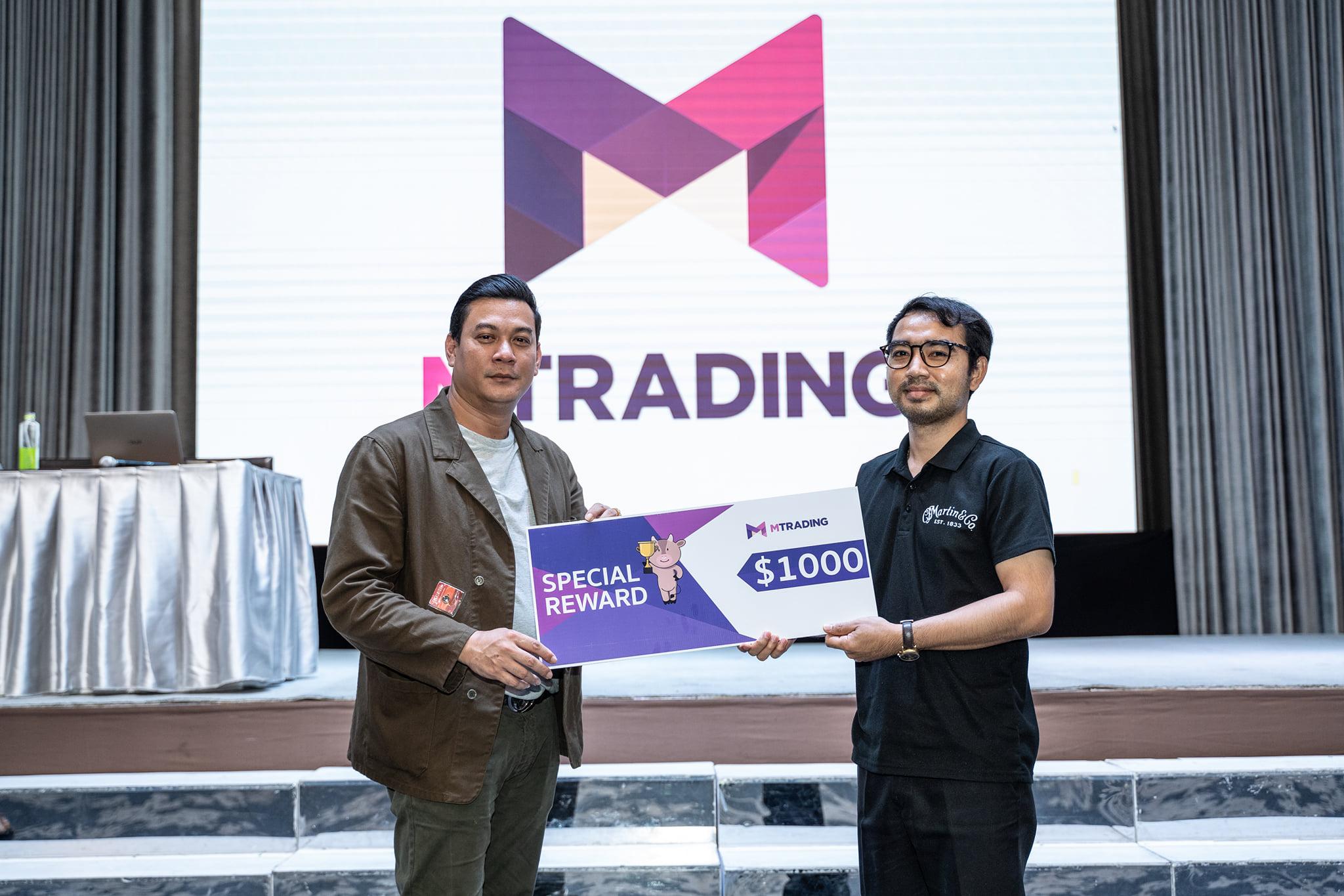 ขอแสดงความยินดีกับผู้โชคดีที่ได้รับรางวัล $1000 จาก MTrading