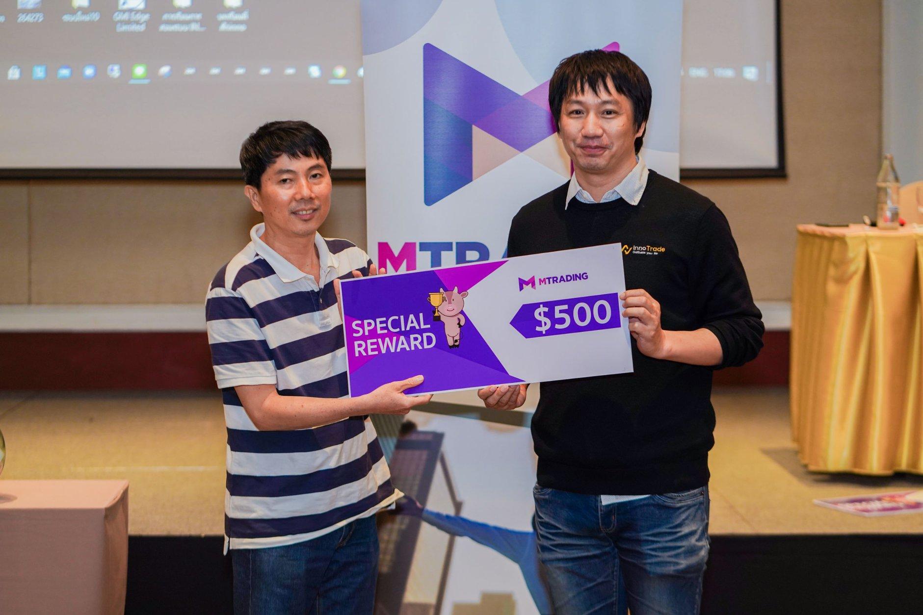 รางวัลเงินโบนัส $500 เหรียญสำหรับผู้เข้าสัมมนา Forex