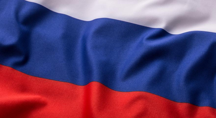 Russischer Nationalfeiertag am 08. März 2018 führt zu geänderten Handelszeiten