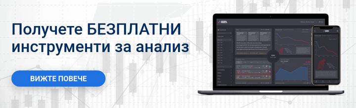 Premium Analytics от Admiral Markets