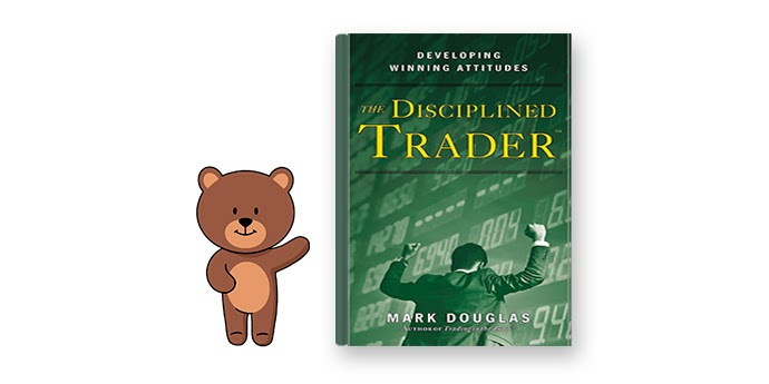 Mark Doulgas - The Disciplined Trader