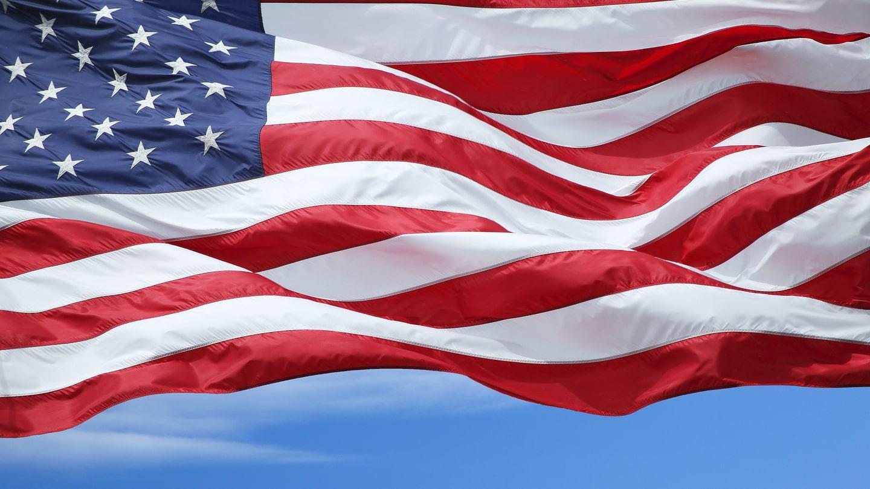 Американские рынки закроются 5 декабря 2018 года: Национальный день траура в честь Джорджа Г.У. Буша