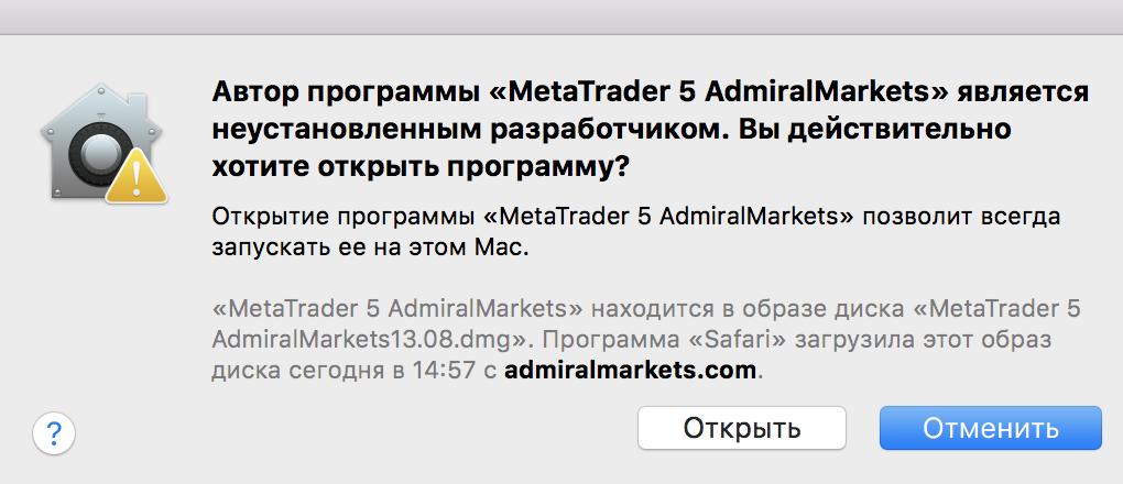 Скачать metatrader 5 для mac