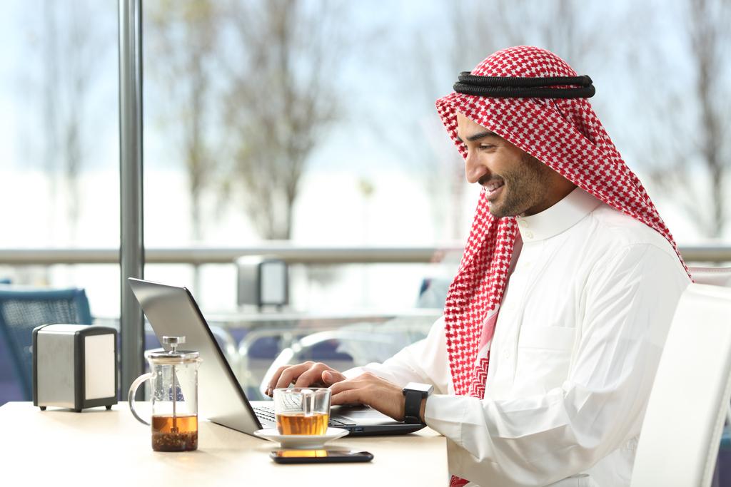 Compte de trading islamique