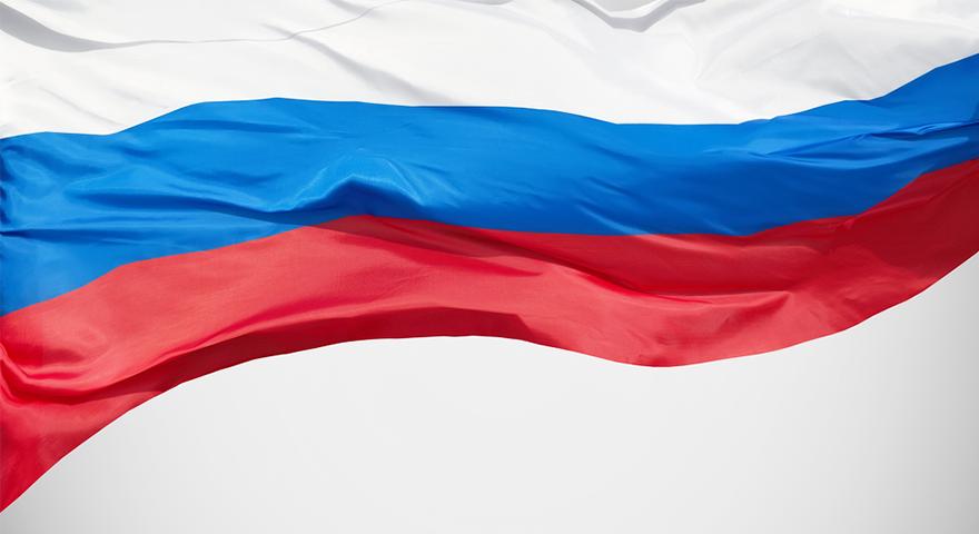 Jour de l'Unité Nationale de Russie drapeau russe