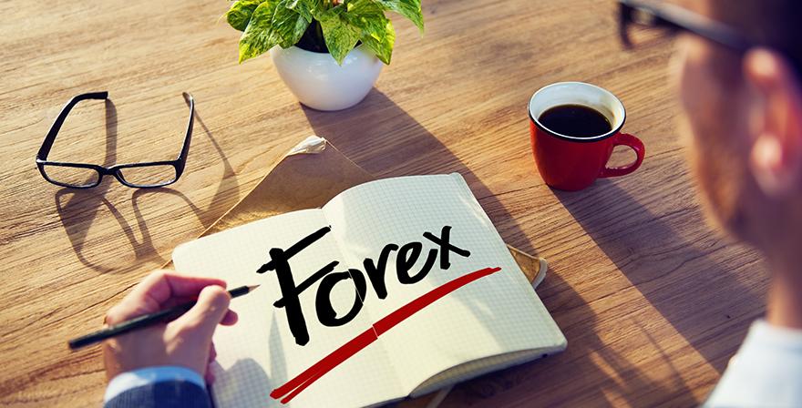 Форекс для чайников, часть I