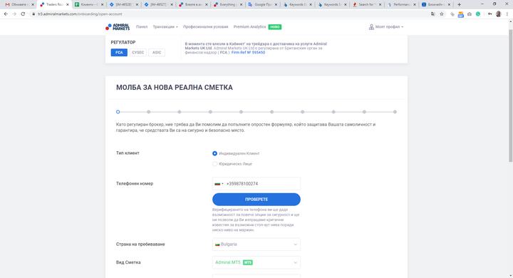 elemzési weboldal az opciós kereskedelemhez)