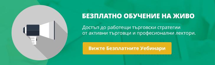 Free forex webinars